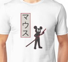 Stealth Mouse! Unisex T-Shirt