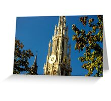 Old Cathedral Between the Trees - Travel Photography Greeting Card