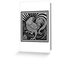 Year of the Rooster Greeting Card