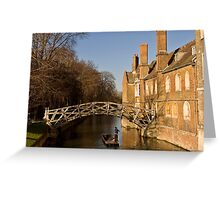 Mathematical Bridge on the River Cam Cambridge  Greeting Card