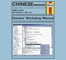 Chinese Remote Access Toolkit Manual T-Shirt
