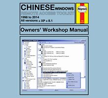 Chinese Remote Access Toolkit Manual Unisex T-Shirt