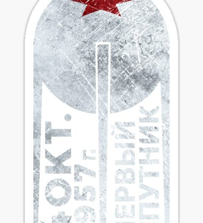 CCCP Sputnik 1 First Satellite - Silver Edition Sticker