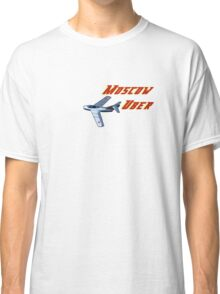 Moscow taxi Classic T-Shirt