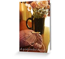 A Crochet Moment Greeting Card