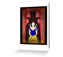 Shadow Collection, Series 1 - Apple Greeting Card