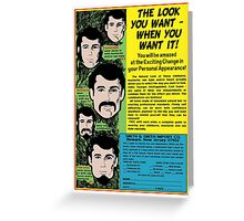 Real Mustache Comic Book Ad Greeting Card