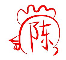 Year of Rooster surname Chen Photographic Print