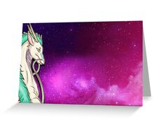Spirited away - Haku the Water Dragon Greeting Card