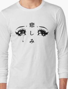 Anime Eyes Long Sleeve T-Shirt