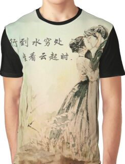 moon lovers poem Graphic T-Shirt