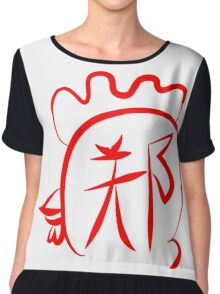Year of Rooster surname zheng Chiffon Top