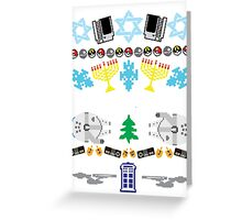 An Ugly 8 Bit Hanukkah Greeting Card