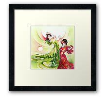 Dance of the Earth Framed Print