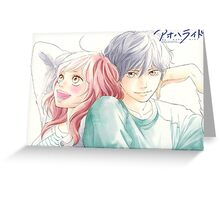 Anime: AO HARU RIDE Greeting Card