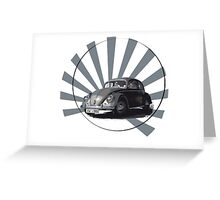 Can't bug me love Greeting Card