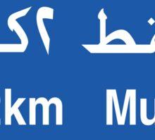 Muscat, Road Sign, Oman Sticker