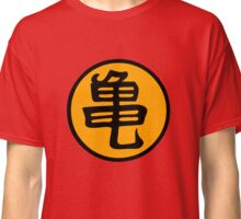 kanji dragon ball tortue génial Classic T-Shirt