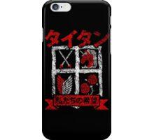 Emblem of hope iPhone Case/Skin