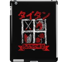 Emblem of hope iPad Case/Skin