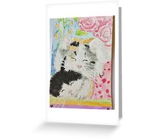 Baby  sweet  one  kittens Greeting Card