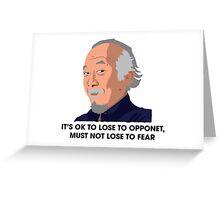 MR. MIYAGI Greeting Card