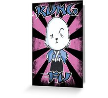 Bunny Fu Greeting Card