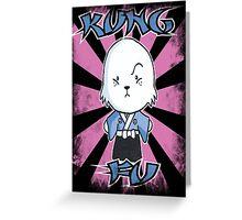 Bunny Fu Greeting Card
