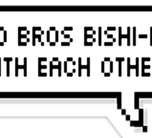 Dan and Phil Games Slogan Sticker