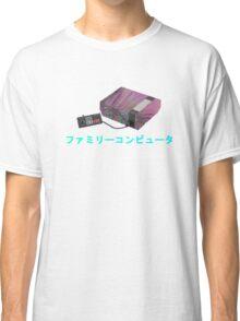 Fruity Famicom Love Classic T-Shirt