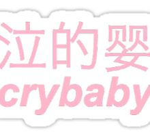 cry Sticker
