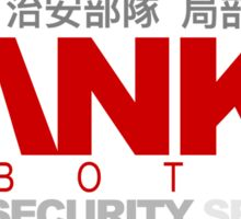 HANKA Robotics Section 9 : Inspired by Ghost in the Shell Sticker