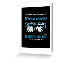 KASPAROV VS DEEP BLUE  Greeting Card