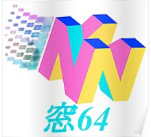 Operating System 64 Design Poster