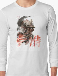 Samurai face mask, warrior armor for sale Long Sleeve T-Shirt