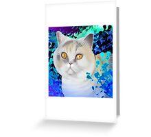 Flo Greeting Card