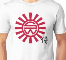 Shogun/Samurai/Sword World 2 Unisex T-Shirt