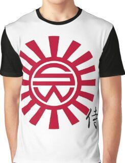 Shogun/Samurai/Sword World 2 Graphic T-Shirt