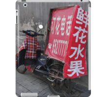 Bringing Beijing to You iPad Case/Skin