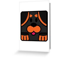Rotty Dog Greeting Card