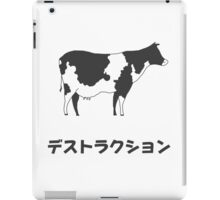 Cow – Destruction iPad Case/Skin