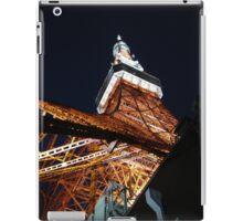 Tokyo Tower From Below iPad Case/Skin