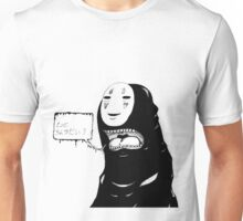 Insert Food, Get Monies Unisex T-Shirt