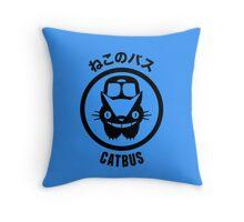 ねこのバス • CATBUS Throw Pillow