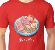 Noodle Swim Unisex T-Shirt