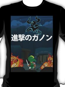 Attack on Ganon T-Shirt