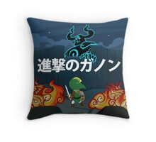Attack on Ganon Throw Pillow