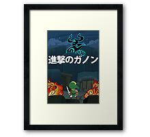 Attack on Ganon Framed Print