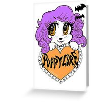 PUPPYCORE WITCHY NIGHT Greeting Card