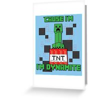 Watch Me Explode! Greeting Card